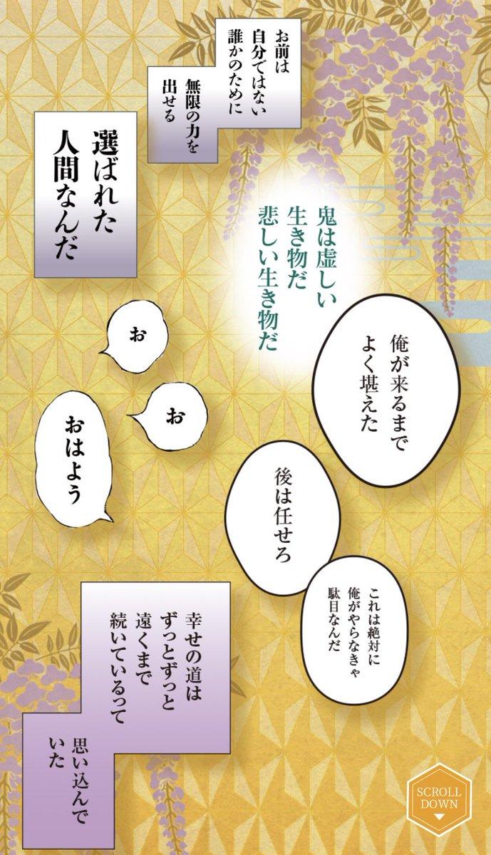 日本 一 慈 しい 鬼 退治