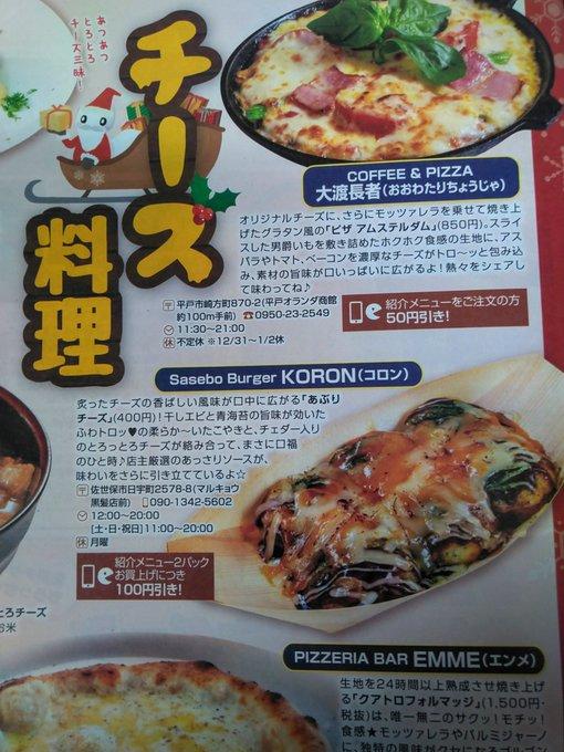 BurgerKoronの画像