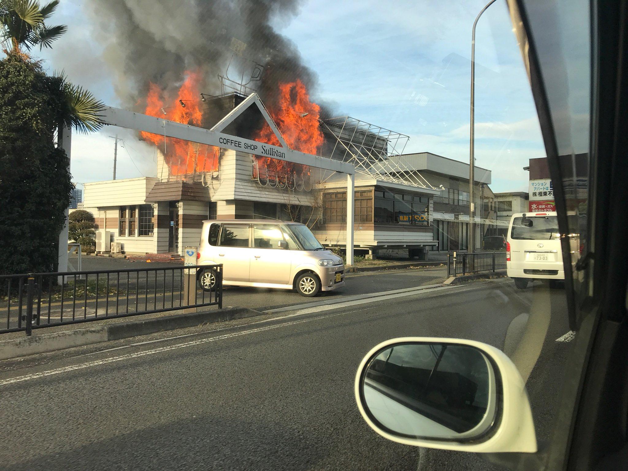 福島市の喫茶店サリバンが炎上している火災現場の画像