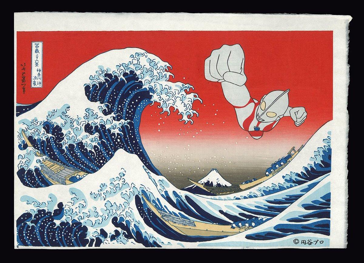 """টুইটারে J-Made: """"今回は江戸木版画をご紹介。 おなじみの ..."""
