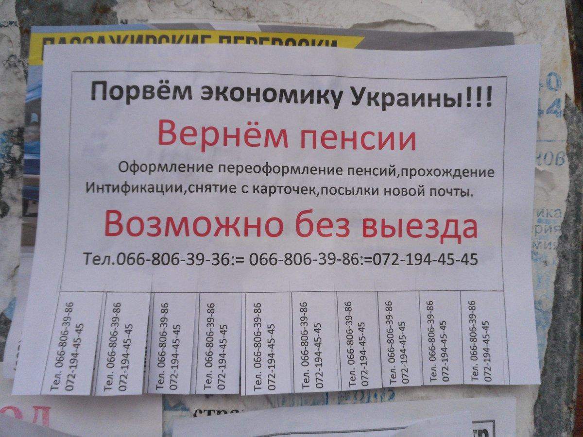 В Украине есть технологии, способные решить проблему водоснабжения на Донбассе, - Бабак - Цензор.НЕТ 3685