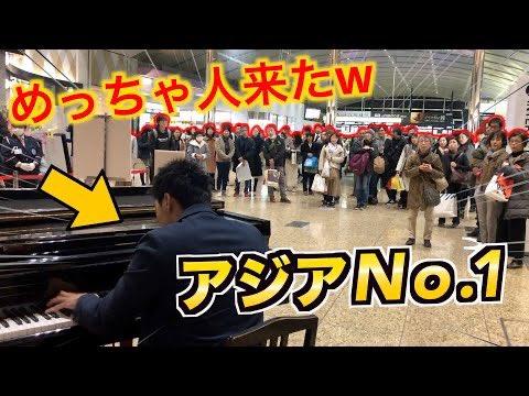 駅 ピアノ 京都 京都駅のストリートピアノ