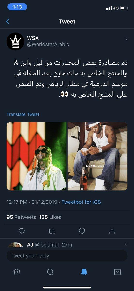 Посмотреть изображение в Твиттере