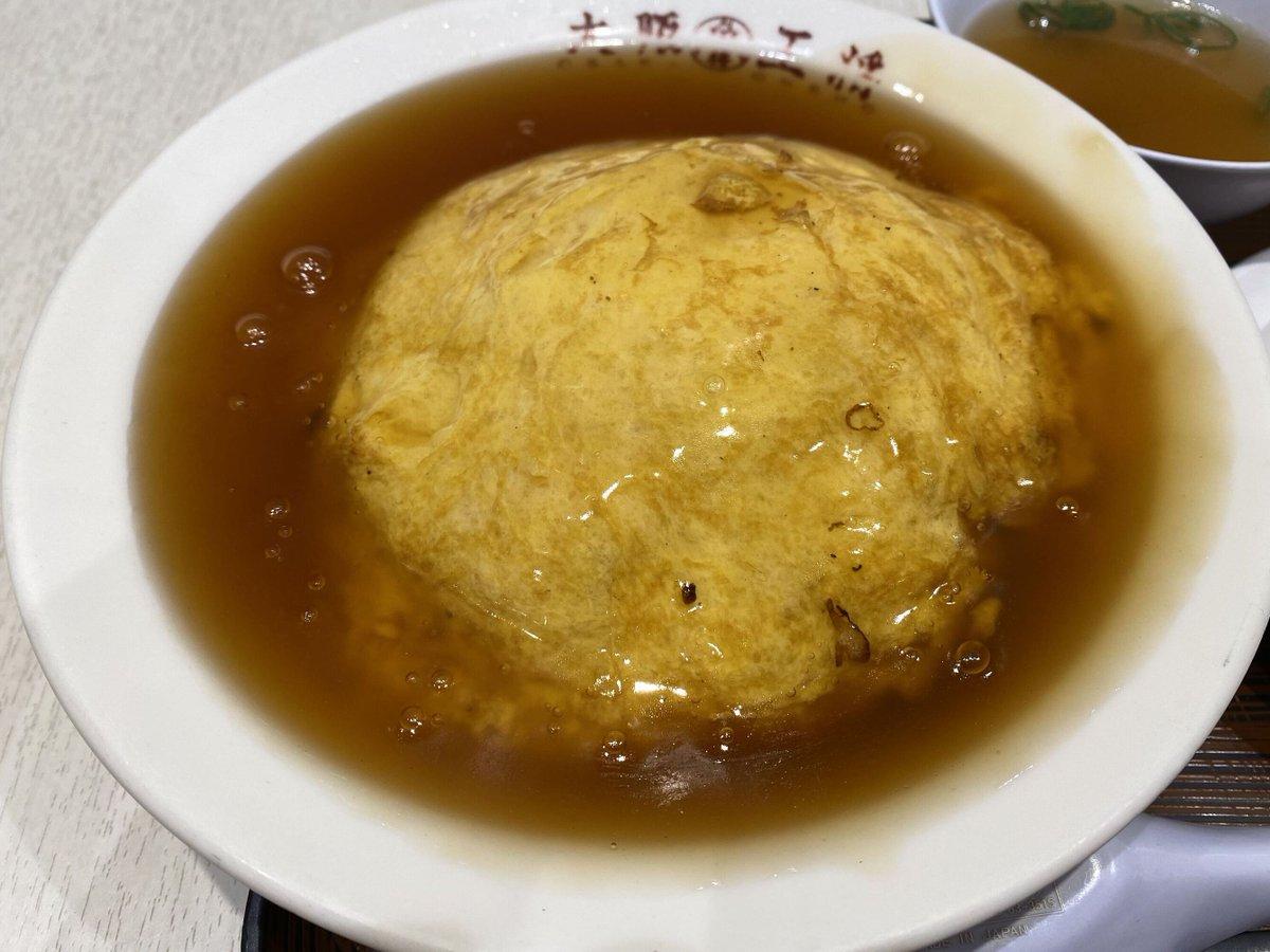 自分は、天津チャーハンと、焼き餃子旨かった!  #tabelog