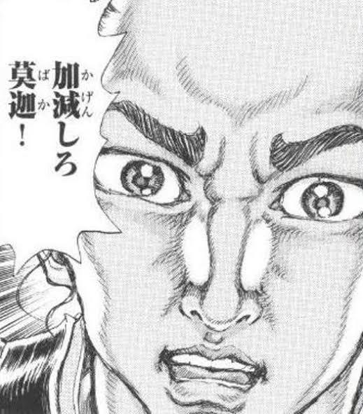 「イチロー草野球デビュー、16奪三振完封 猛打賞」
