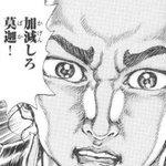 加減しろ莫迦!イチロー草野球デビュー、16奪三振完封 猛打賞!