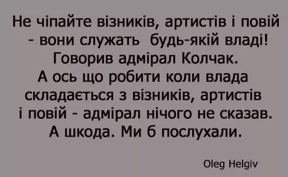 На совещании у Зеленского утвердили 5 сценариев реинтеграции оккупированных территорий Донбасса, - ОП - Цензор.НЕТ 6995