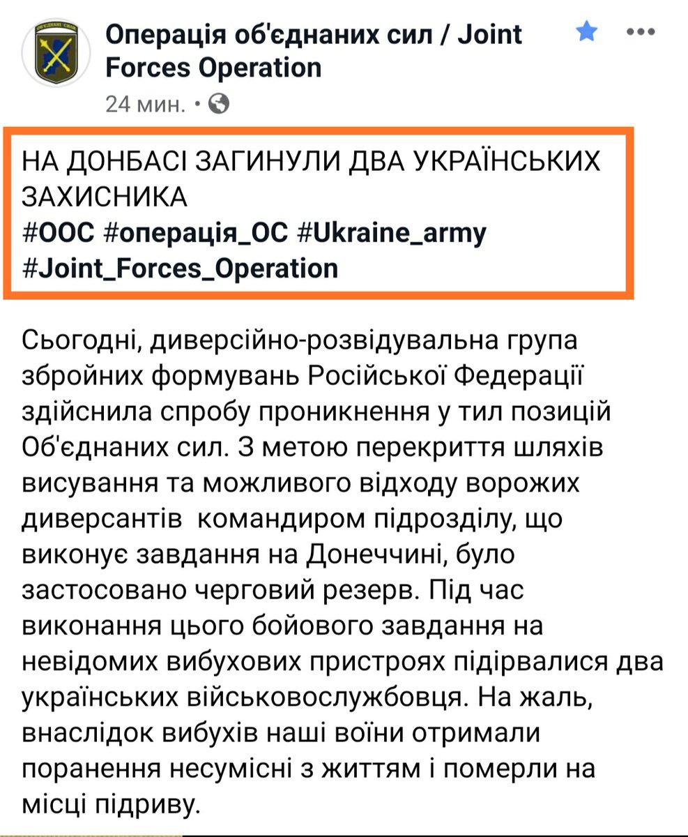 Від початку доби 2 грудня ворог на Донбасі вогневої активності не виявляв, - штаб ООС - Цензор.НЕТ 8993