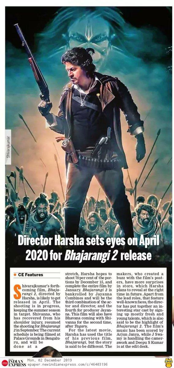 #Bhajarangi2 likely to get released in #April2020  😍🎉  @NimmaShivanna @JayannaCombines  @ArjunjanyaAJ  @sharadasrinidhi @RaajavamshaR @Raj_Dynasty @RFFCBallari @OnlyShivanna @Shivanna_Trends @PSPRFC  #Shivanna #AHarsha #ShivuaDDa