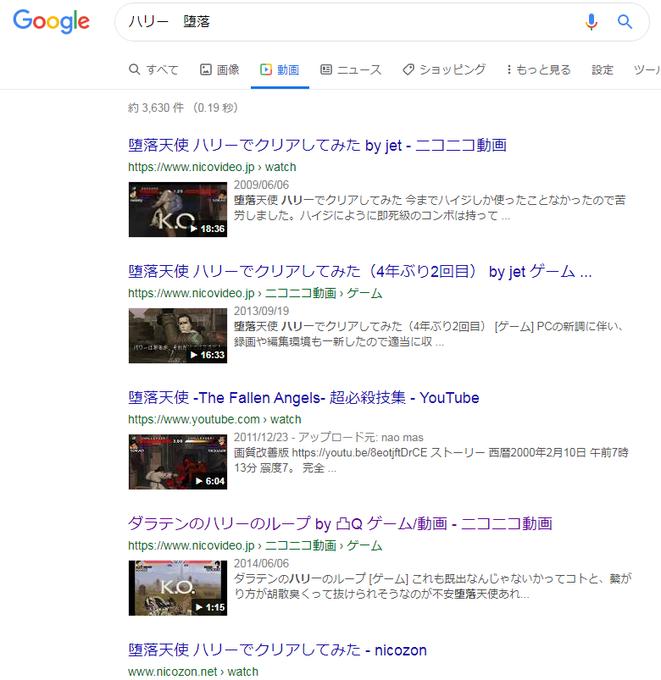 ニコニコ動画 daigo 解約
