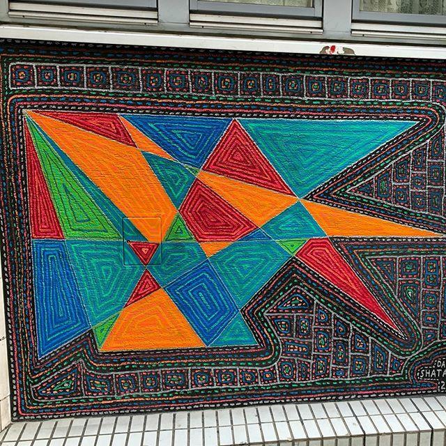 #viennamurals#vienna #wallsofvienna #colorful Vienna#wienerwände https://ift.tt/33FkQJY
