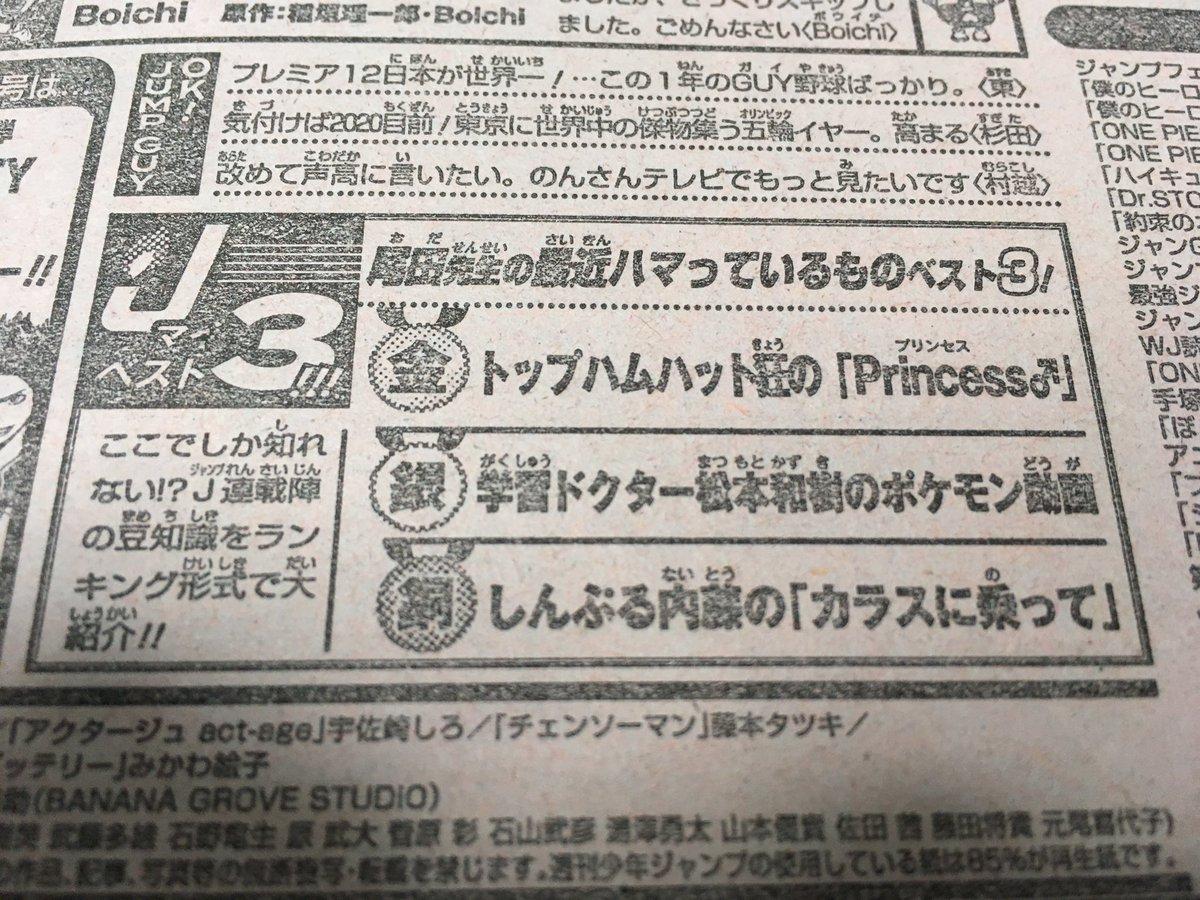 尾田栄一郎 シャンクス考察 学習ドクタ 尾田っちグッジョブ 尾田っちだに関連した画像-02