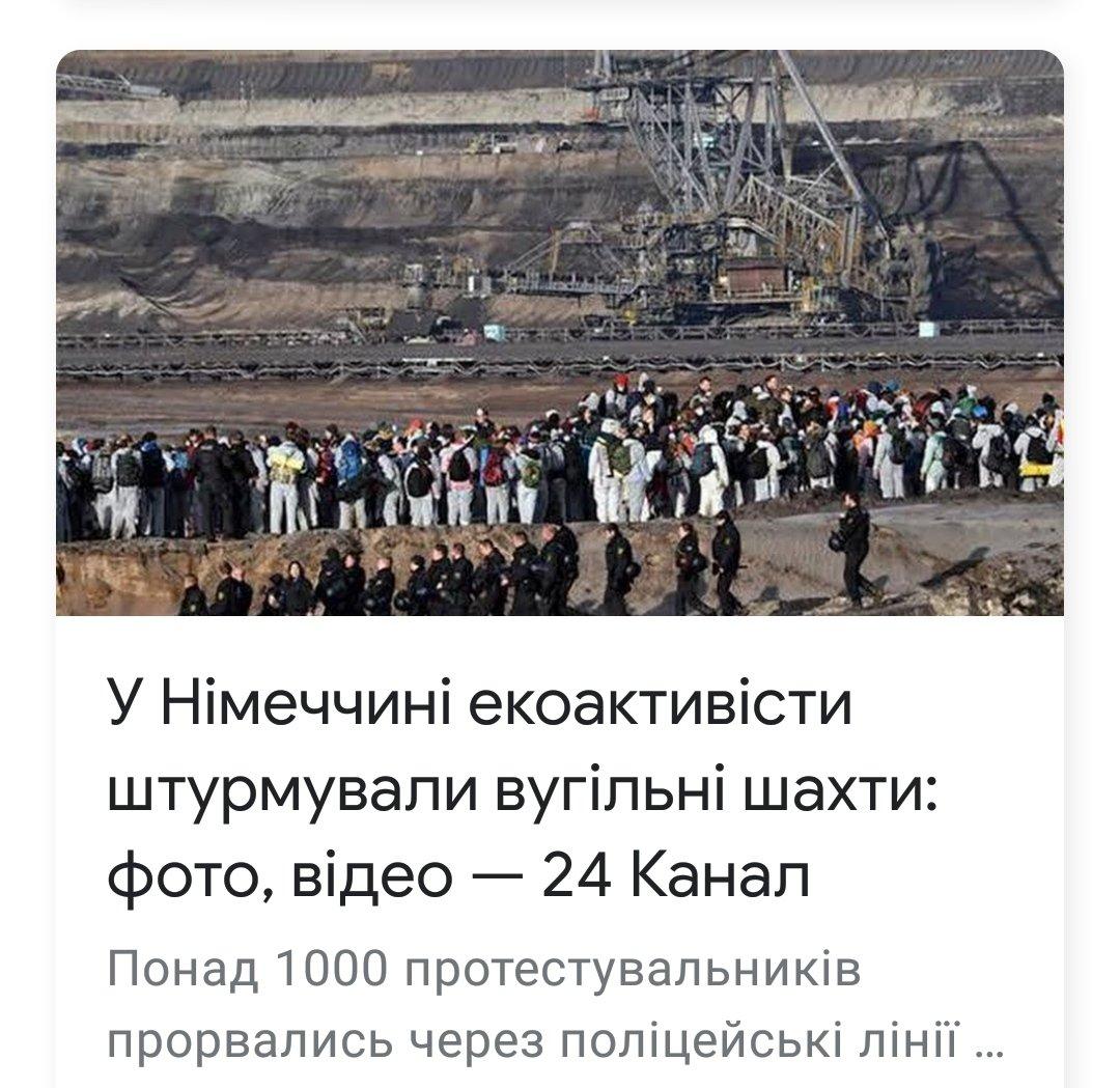 Зеленський доручив Кабміну диверсифікувати поставки газу, нафти, нафтопродуктів і вугілля - до 30% з одного джерела - Цензор.НЕТ 545