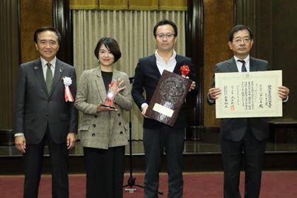 県内の中堅・中小企業が開発した優れた技術・製品に贈られる「神奈川工業技術開発大賞」が決定し、tolettaはビジネス賞を受賞しました!神奈川県の企業として、これからも益々精進していければと思います!#toletta