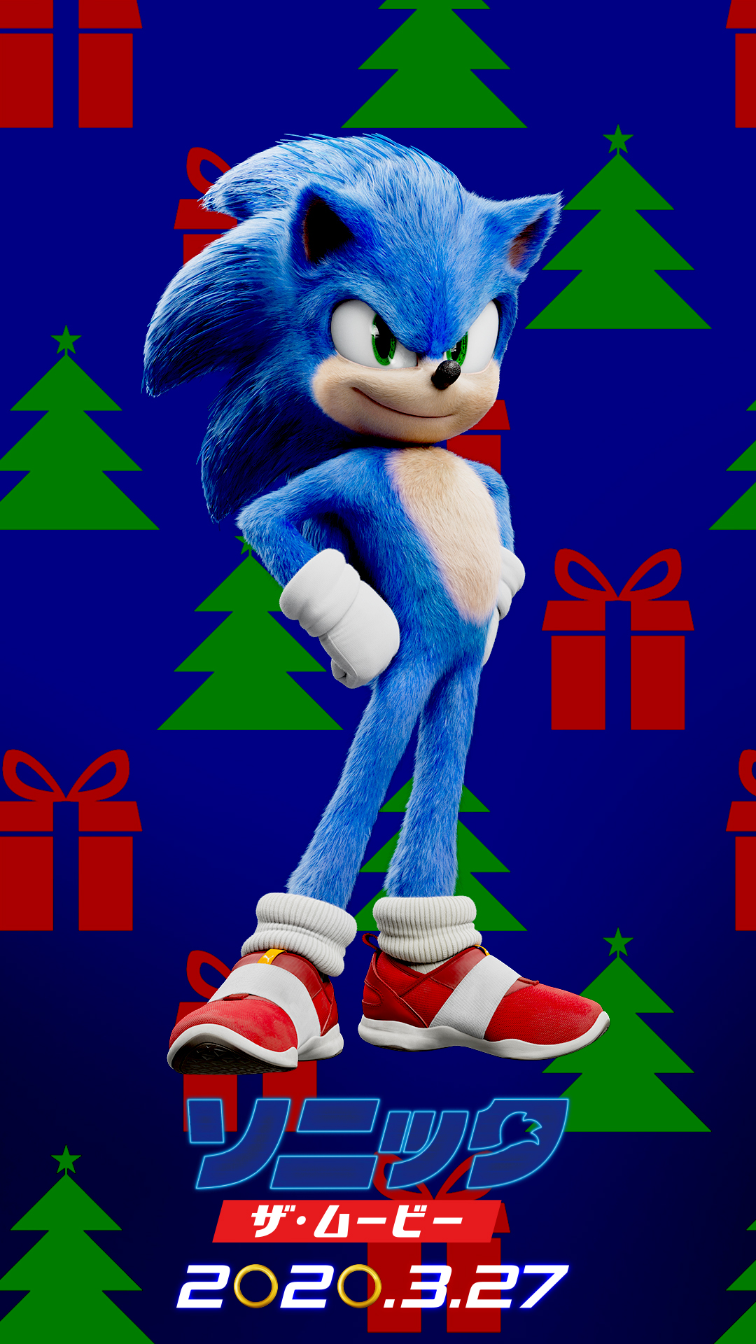 Sonic Christmas 2020 Sonic the Hedgehog (2020)   Page 57   Blu ray Forum