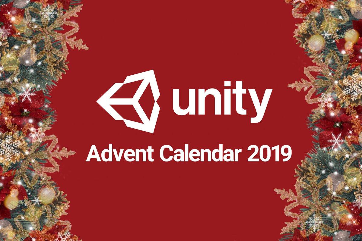 今年もUnityのアドベントカレンダーが始まりました! いつも書いてくださる有志の皆さんに感謝しつつ、12月25日まで楽しみましょう!今年は4つのカレンダーが同時進行中!