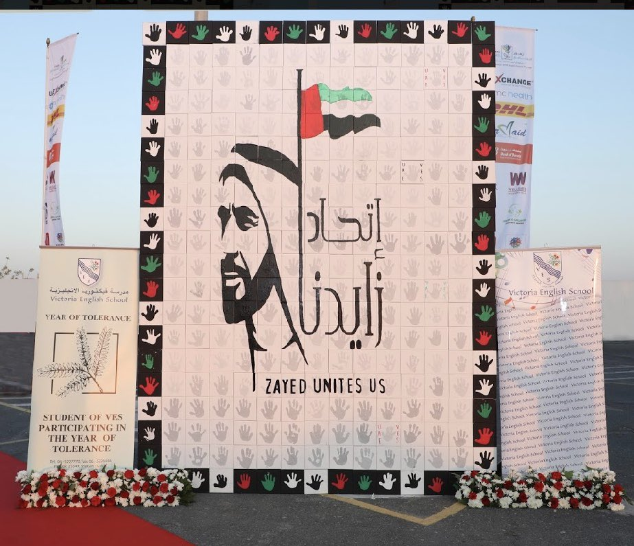yoshita70 on Twitter: Happy 48th U.A.E National Day! Proud to present the beautiful artwork done by more than 680 students from Victoria English School in Sharjah. Presented at Dubai Festival City . . . . #uae #nationalday #sheikhzayed #art #dubai #dubaiart #dubaiculture #dubaifestivalcity #abudhabi…