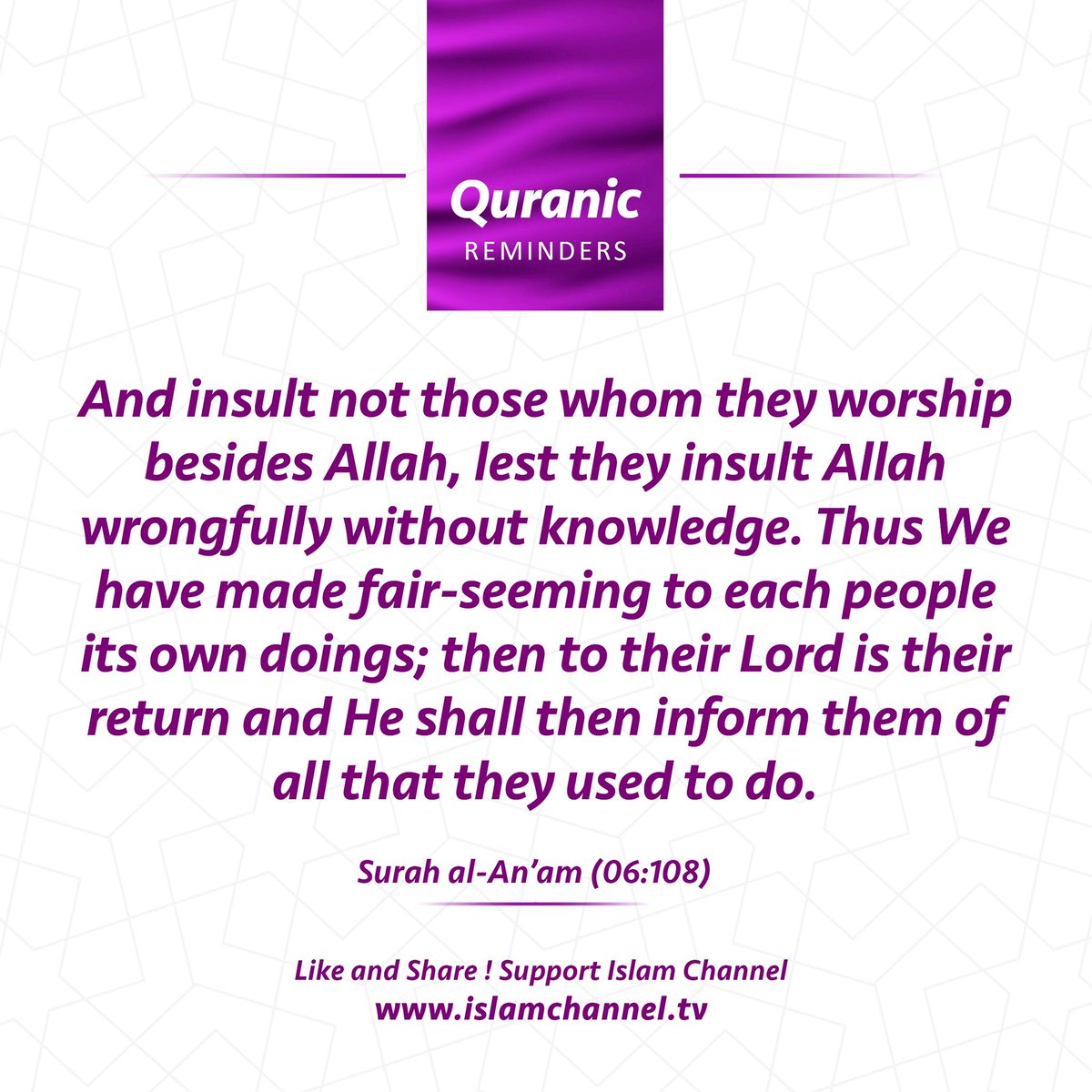 Islam Channel (@Islamchannel) | Twitter