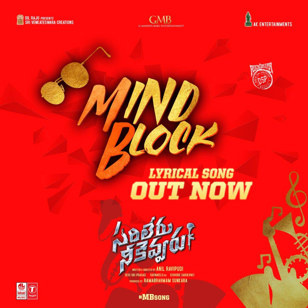 @LahariMusic's photo on #MindBlock