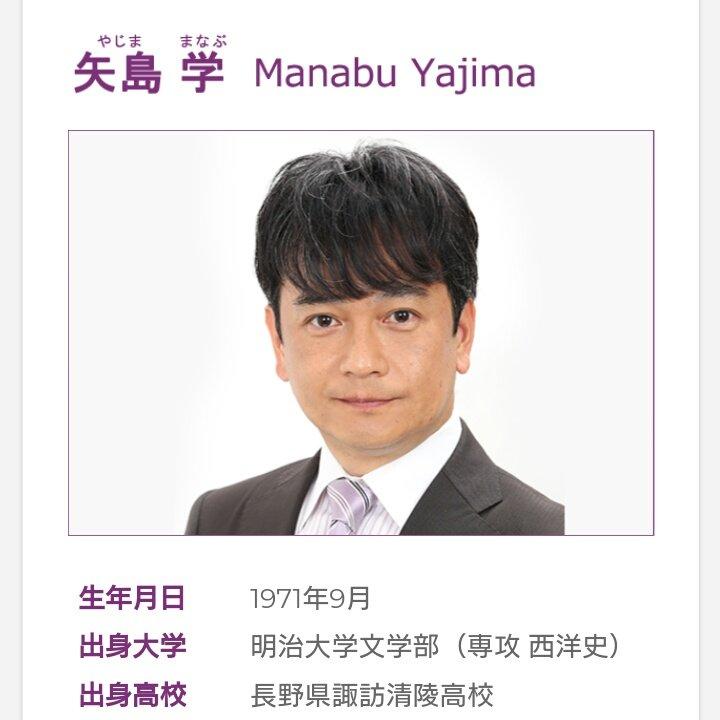 "maki on Twitter: ""12.02・小橋さんのツイートを見て 矢島アナ、小橋 ..."