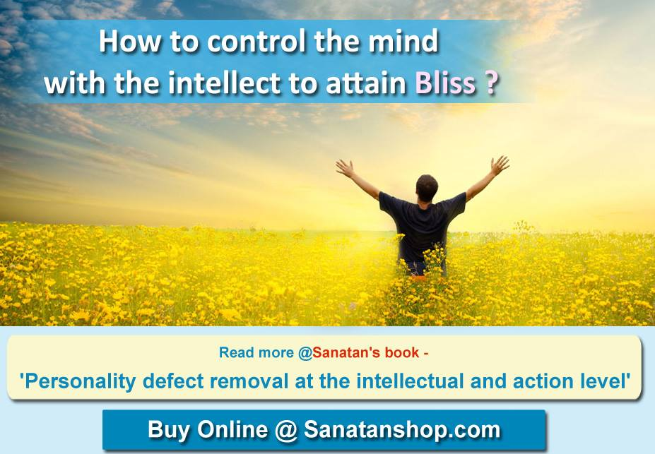#MyMentalHealthIn3Words Personality Defect Removal The experience of happiness and sorrow arises from the mind.While making efforts to obtain happiness one should remember that every jiva is a fragment of the Sat-Chit-Anand 📚Buy book online @ sanatanshop.com/shop/english-b…