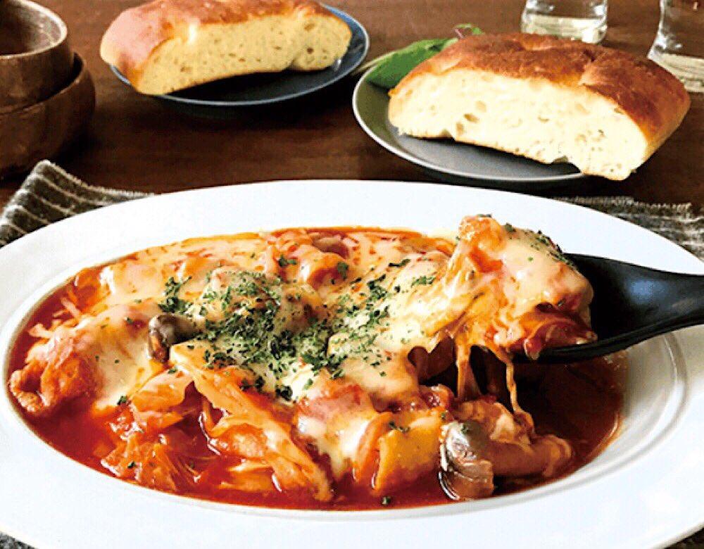 【レシピ】 『フライパン1つで!とろ〜りチーズのトマト煮』フォカッチャに合うおかずです!