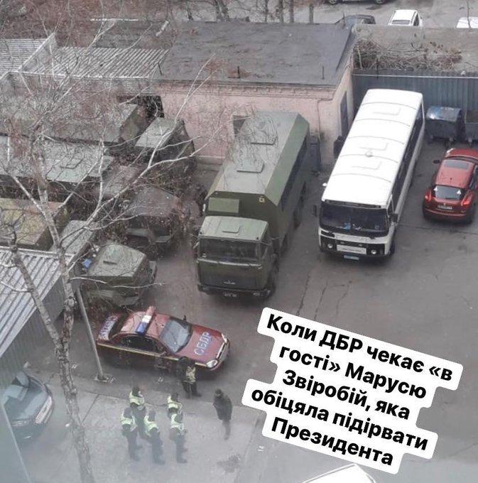 Контрразведка СБУ разоблачила в Одессе антиукраинского интернет-агитатора - Цензор.НЕТ 7105
