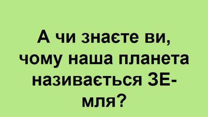 Референдум про створення ринку землі не потрібен, оскільки Зеленський на виборах отримав мандат довіри на реалізацію цієї реформи, - Стефанчук - Цензор.НЕТ 9886