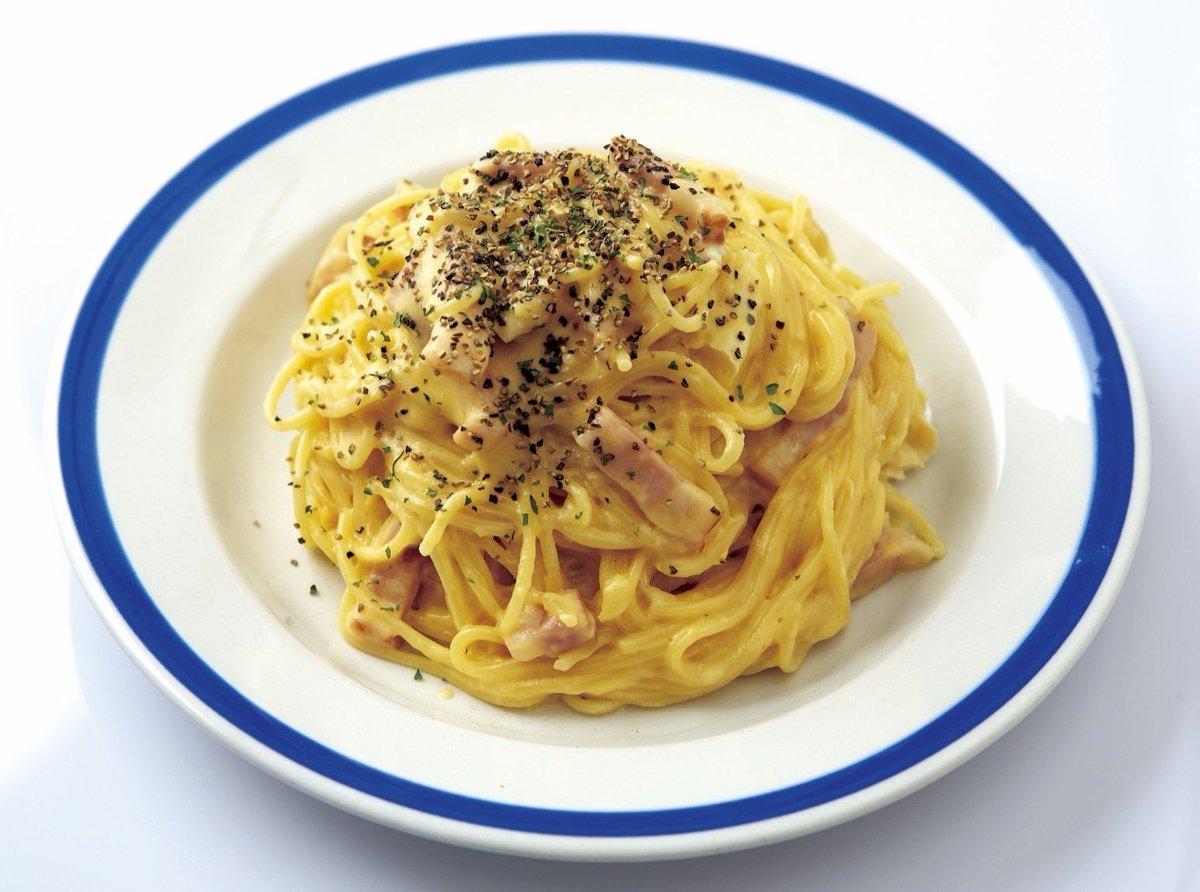 【レシピ】『半熟カマンベールカルボナーラ』 ガチで高級レストランの味です!
