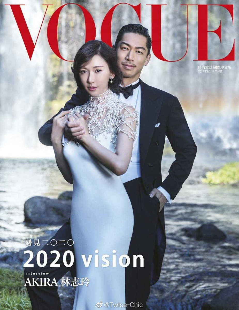 Cdrama Tweets On Twitter Linchiling And Husband Akira Are A Stunning Couple On The Cover Of Vogue Taiwan Dec 2019 Issue Full Spread Https T Co Xnznguumqi 林志玲 Https T Co Rimvnk4xre