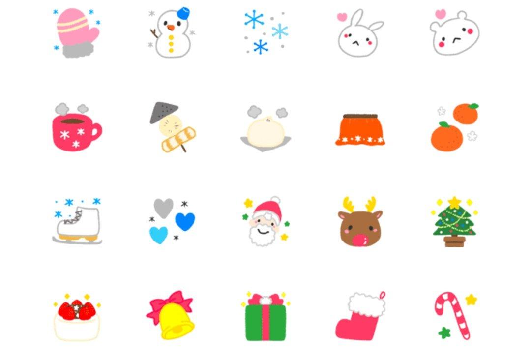 [カラフルな冬のらくがき絵文字]リリースしました。クリスマスやお正月の絵文字も入っています。よろしくお願いいたします✨#LINE絵文字