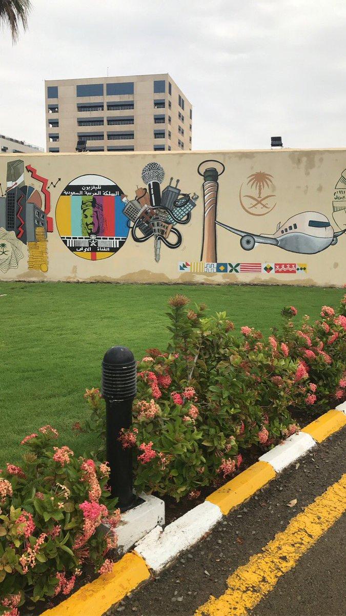 #جدة_اليوم ولنا في المطر دعوةٌ مستجابة🌧 – at IPA institute of Public Administration