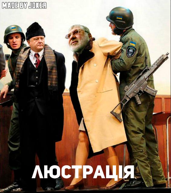 Зеленський співчуває сім'ям загиблих на Донбасі співробітників ЦСО СБУ і обіцяє домогтися припинення вогню - Цензор.НЕТ 4834