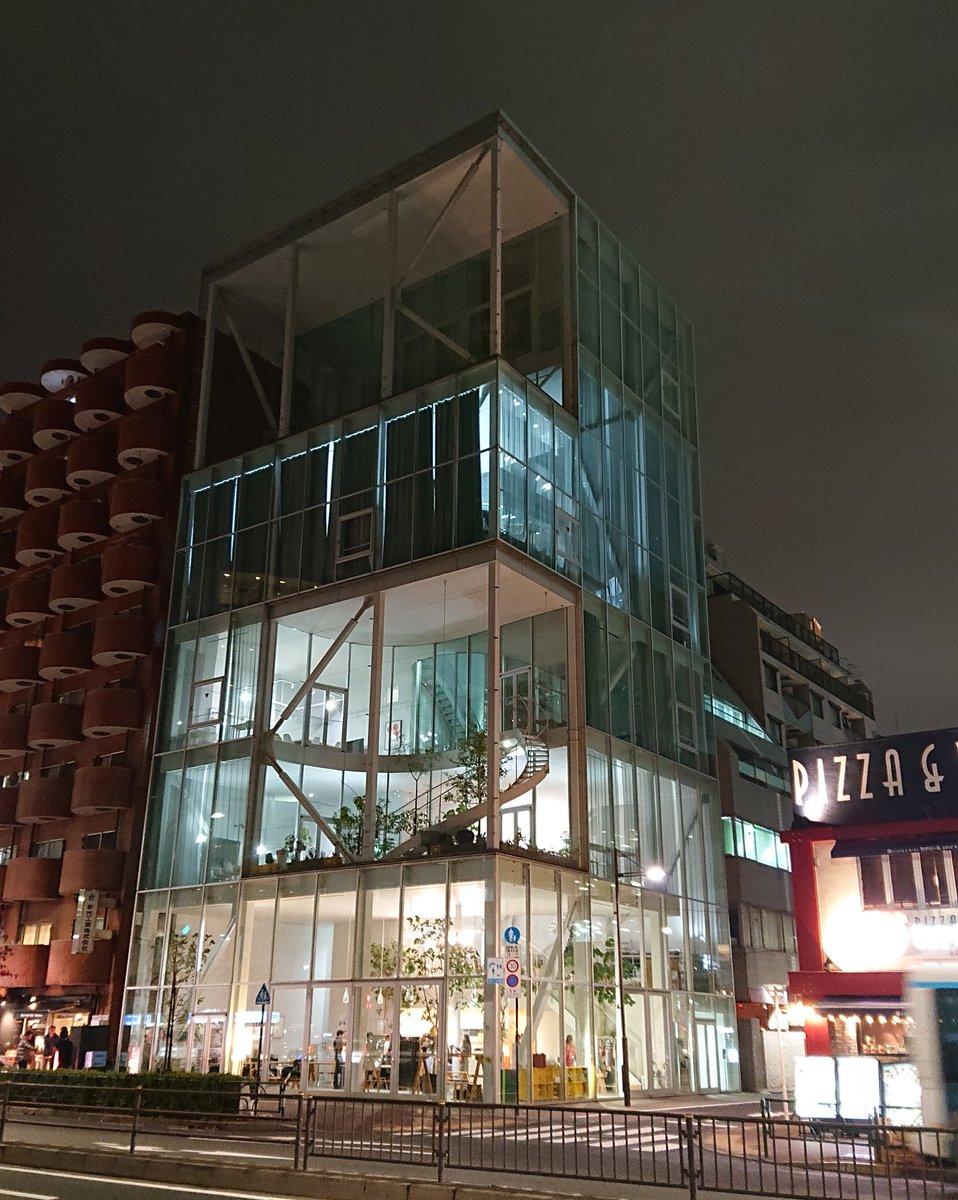 ガラス張り ドリーム ハウス 【悲報】ドリームハウスで建てられた『丸見えハウス』が空き家に……(画像あり): GOSSIP速報