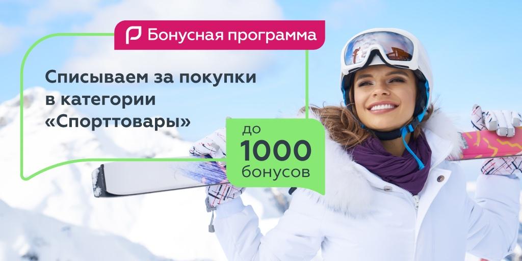 Https rencredit ru actions яндекс www nlstar com