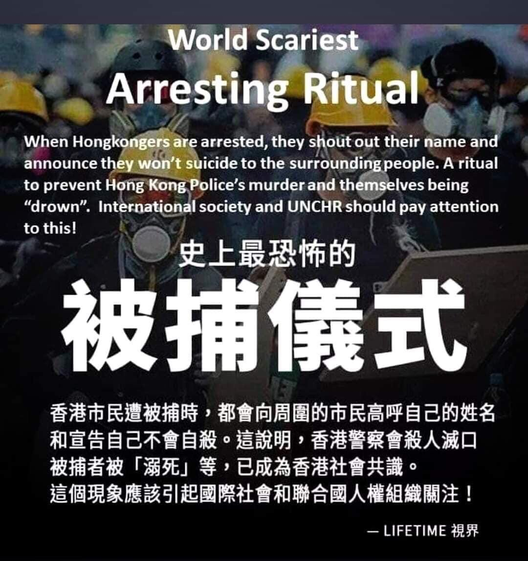 That's so true !  I guess there are no other places similar to Hong Kong now, the protestor/ citizen would shout out their name during be arrested because we afraid we will be disappeared someday without reason.  This is serious humanitarian issues! #SOSHK  #HongKongProtest <br>http://pic.twitter.com/bYxlTn2Cv5