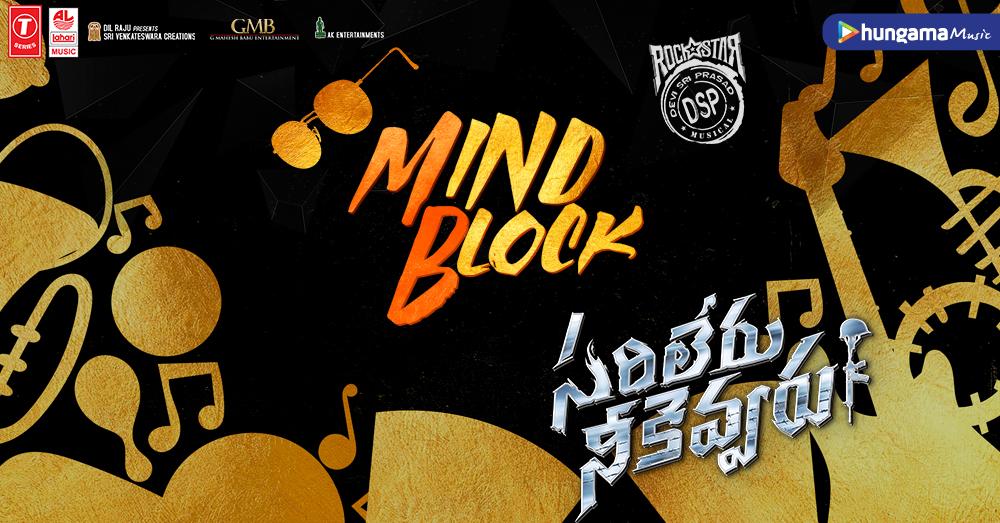 @Hungama_com's photo on #MindBlock