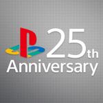 【祝】本日でプレイステーションが発売されて25周年となる