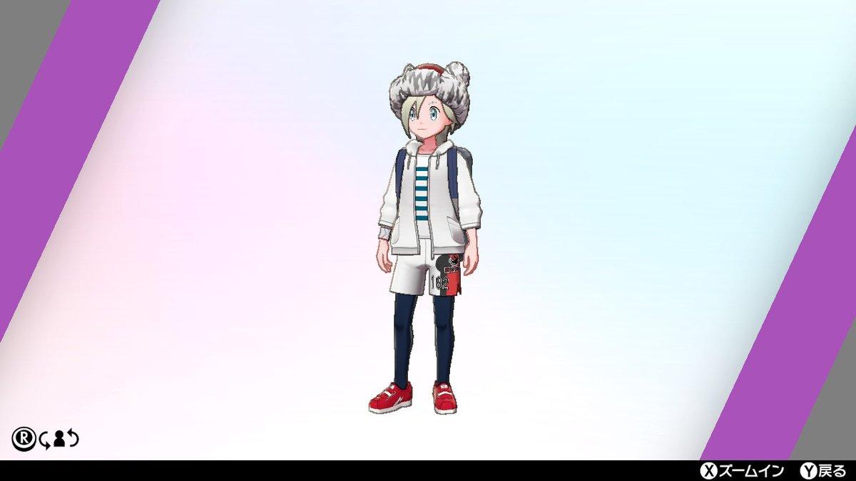服 盾 ポケモン 剣 【朗報】ポケモン剣盾の女主人公ちゃん、ついに完璧なコーデが完成
