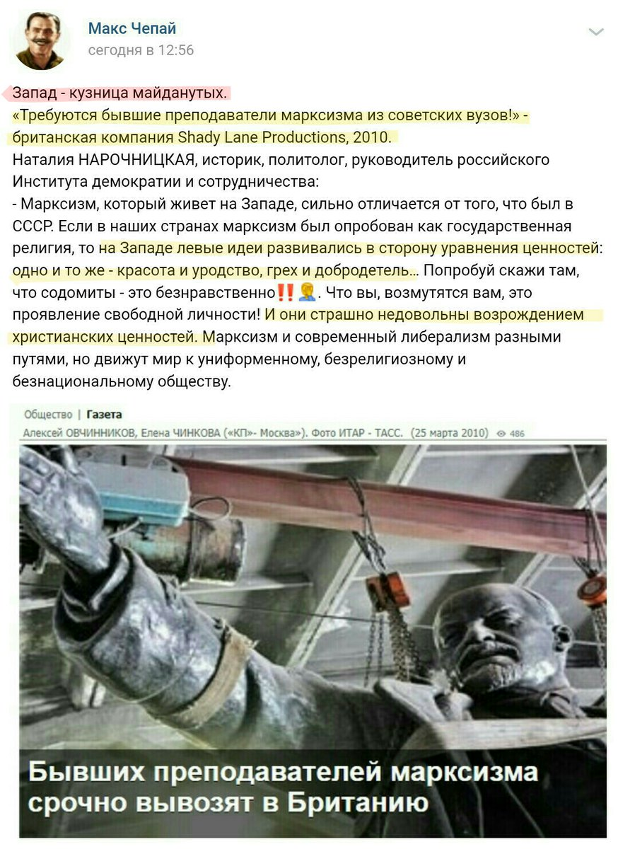 Теперь понятно, почему Запад так расцвёл за последнее десятилетие  Собрать всех оставшихся советских преподавателей марксизма и - философским пароходом (самолётом) на Запад! Даёшь МРАКсизм на Западе! #Бумеранг pic.twitter.com/hlK1Dj0eBj