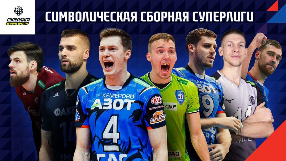 Волейбольный клуб динамо москва мужчины официальный сайт ночные клубы на карте нижнего новгорода
