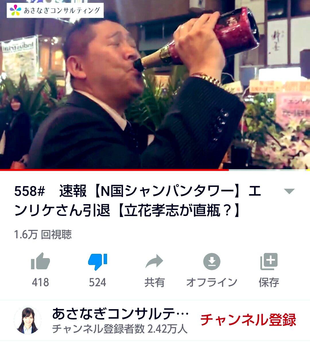 🥰これ、まったく納得できませんわ‼️  🥰なぜ #NHKから国民を守る党 に何億円もの #政党助成金 を支出して、  🥰#京大 の #山中教授 の #iPS細胞 予算が打ち切りなの?? https://twitter.com/yoshidakoichiro/status/1201493592545488896…
