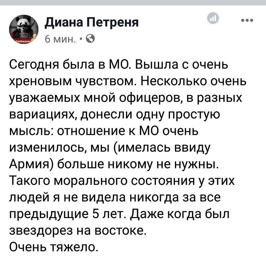 Наемники РФ дали гарантии безопасности для ремонта линий электропередач в Марьинке, часть домов которой обесточены с 25 ноября, - пресс-центр ОС - Цензор.НЕТ 5424