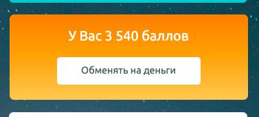 банк хоум кредит магнитогорск телефон мфо быстроденьги официальный сайт отзывы
