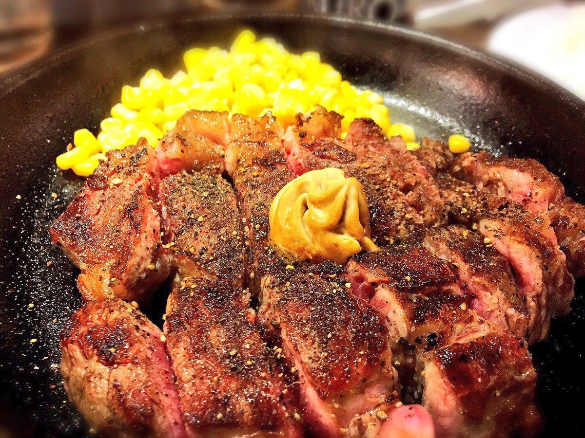 「いきなりステーキ」の画像検索結果