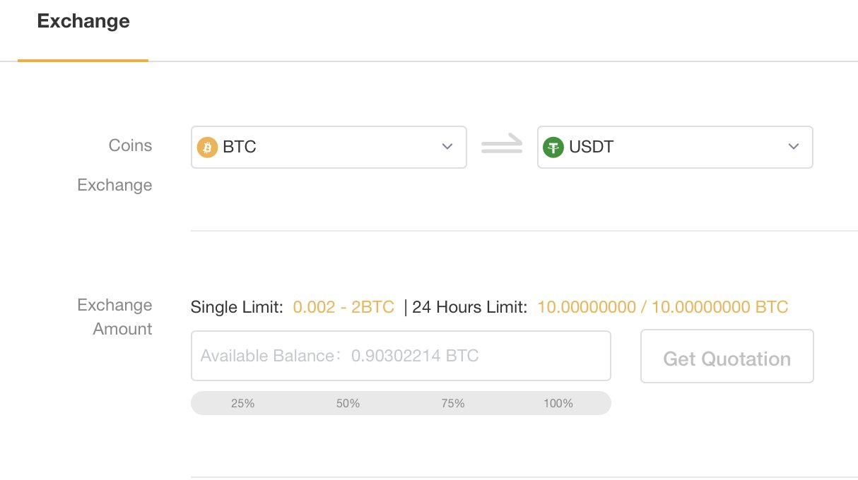 Bybit's coin swap feature