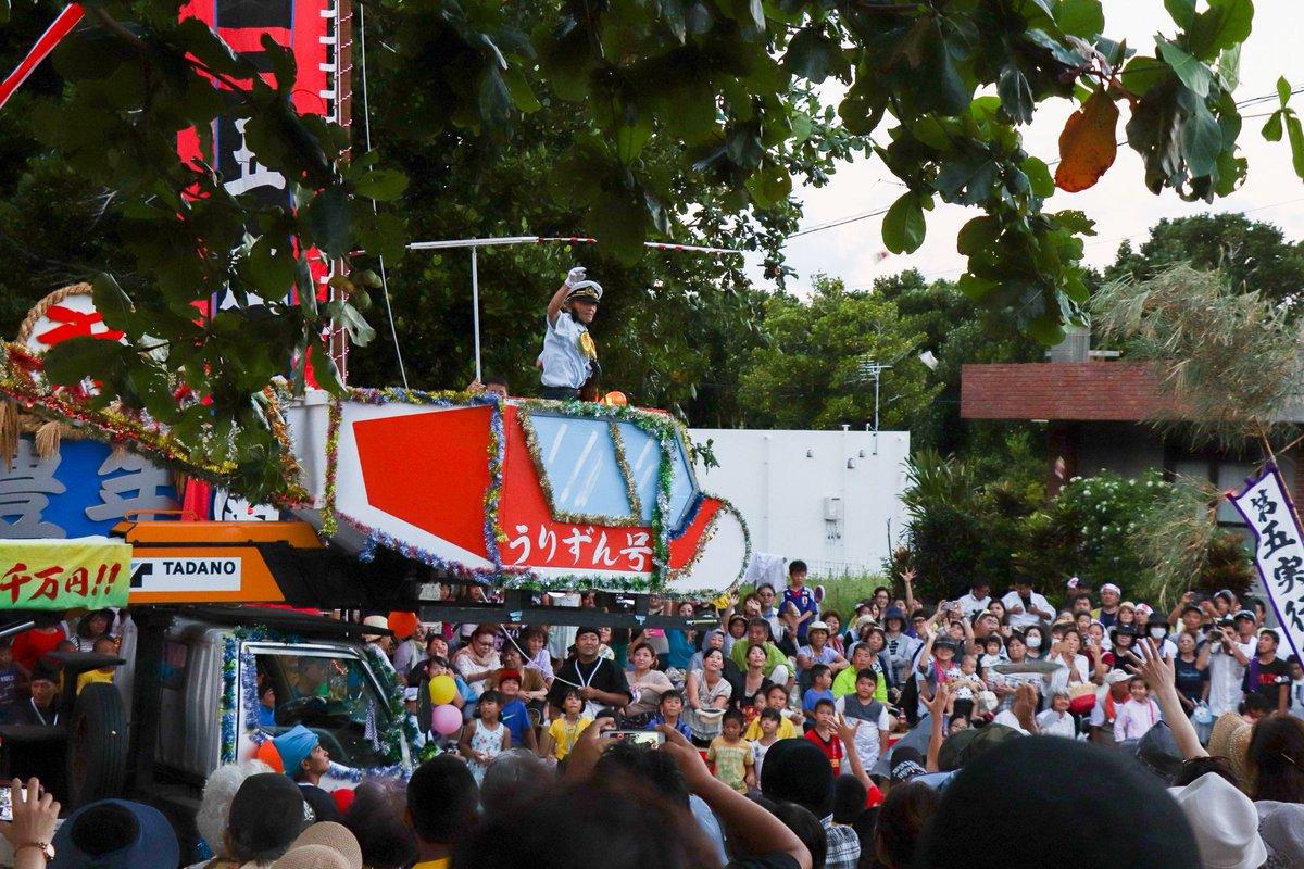稲の一生(奉納行列)。第五実行組合。うりずんの唄・ヘリによる近代農業。 #石垣島 #白保 #豊年祭⠀ムラプーリン #嘉手苅御嶽  #沖縄 #八重山  #okinawa #yaeyama #ishigaki #juncot8