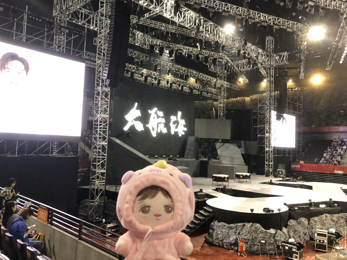 I'm in!  Today's view  #LayGrandLine_SZ #GrandLineThe1stConcert #Yixing #Lay #레이 #レイ #张艺兴  @layzhang<br>http://pic.twitter.com/zdu9etfc0a