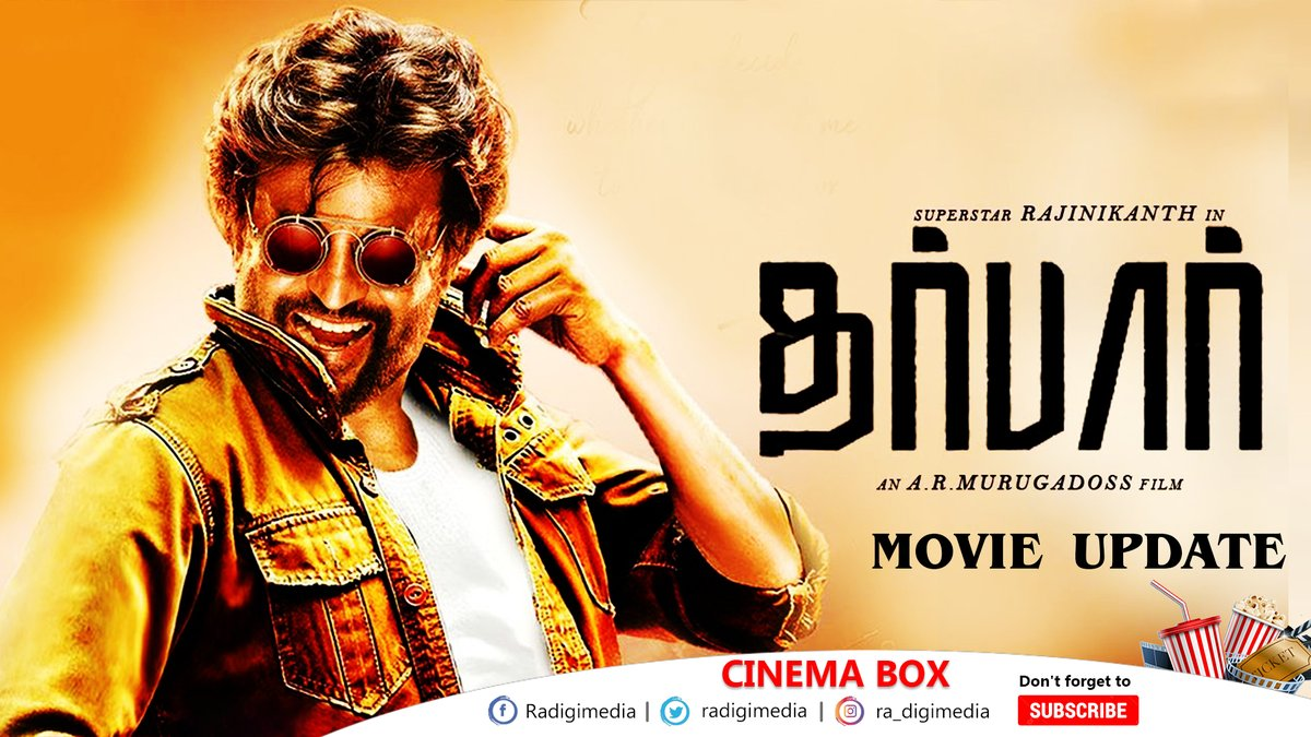 Darbar Movie Updates| Cinema Box | Ra digimedia #DarbarTrailer #armurugadoss #superstar #rajinikanth #lyca #thalaivarmovie #darbarmovieupdates #KGF2 @RajiniFC @rajinifans @RajiniFCGermany @RajiniFansTeam1    Youtube: https://youtu.be/Ygeo4zP5EzQ  Please WATCH, LIKE,SHARE and SUBSCRIBEpic.twitter.com/yjZDYTFKoy