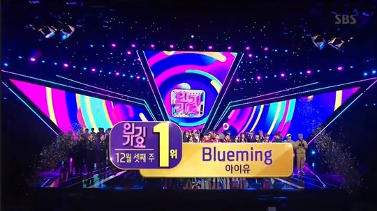 Congratulations to #IU for winning her #Blueming3rdWin and first triple crown for #Blueming on today's #Inkigayo! 🎉🎉🎉 https://entertain.v.daum.net/v/20191215165336615… #KoreanUpdates RZ